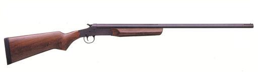 Boito Reuna 410Ga Single Barrel Shotgun